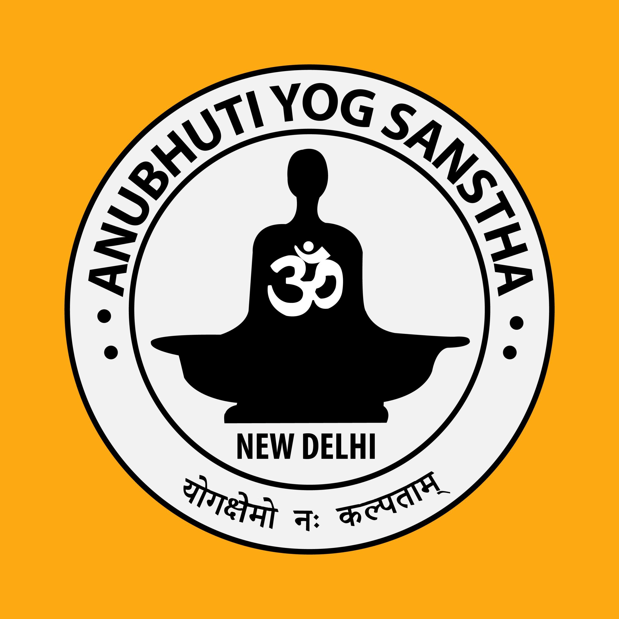 Anubhati Yog Sanstha